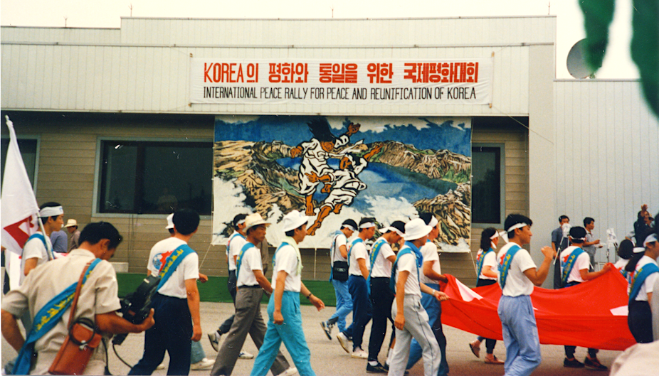 International Peace Rally for Peace and Reunification of Korea, 1989