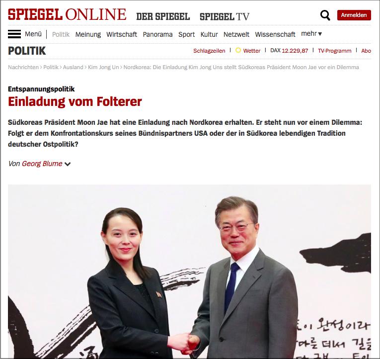 Screenshot vom Artikel: Die Schwester von Kim Jong Un, Kim Yo Jong, gibt dem südkoreanischen Präsidenten Moon Jae-In die Hand.
